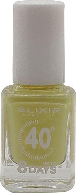 Elixir Make-Up 40″ & Up to 8 Days 420
